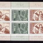 коммерция 0079 1001 150x150 - Советские марки — 08 (Дубликаты)