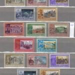 коммерция 0080 80 150x150 - Советские марки — 07 (Дубликаты)