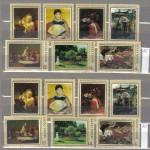 коммерция 0081 160 150x150 - Советские марки — 07 (Дубликаты)