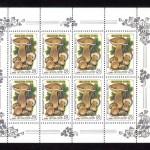 коммерция 0082 100 150x150 - Советские марки — 08 (Дубликаты)