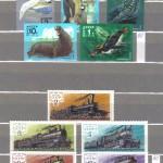 коммерция 0082 160 150x150 - Советские марки — 07 (Дубликаты)