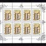 коммерция 0083 100 150x150 - Советские марки — 08 (Дубликаты)