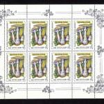 коммерция 0084 100 150x150 - Советские марки — 08 (Дубликаты)