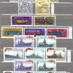 коммерция 0084 660 150x150 - Советские марки — 07 (Дубликаты)