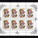 коммерция 0085 100 150x150 - Советские марки — 08 (Дубликаты)