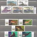коммерция 0085 400.3470 150x150 - Советские марки — 07 (Дубликаты)