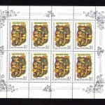 коммерция 0086 100 150x150 - Советские марки — 08 (Дубликаты)