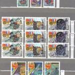 коммерция 0086 50 150x150 - Советские марки — 07 (Дубликаты)