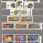 коммерция 0087 75 150x150 - Советские марки — 07 (Дубликаты)