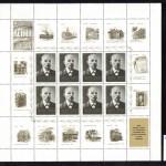 коммерция 0088 100 150x150 - Советские марки — 08 (Дубликаты)