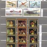 коммерция 0088 90 150x150 - Советские марки — 07 (Дубликаты)