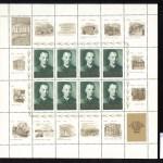 коммерция 0089 100 150x150 - Советские марки — 08 (Дубликаты)