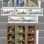 коммерция 0089 75 150x150 - Советские марки — 07 (Дубликаты)