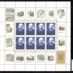 коммерция 0090 100 150x150 - Советские марки — 08 (Дубликаты)
