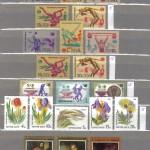 коммерция 0090 75 150x150 - Советские марки — 07 (Дубликаты)