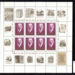 коммерция 0091 100 150x150 - Советские марки — 08 (Дубликаты)