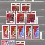 коммерция 0091 65 150x150 - Советские марки — 07 (Дубликаты)