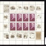 коммерция 0092 100 150x150 - Советские марки — 08 (Дубликаты)