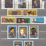 коммерция 0092 50 150x150 - Советские марки — 07 (Дубликаты)