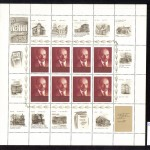 коммерция 0093 100 150x150 - Советские марки — 08 (Дубликаты)