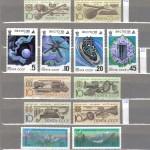 коммерция 0093 80 150x150 - Советские марки — 07 (Дубликаты)