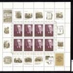 коммерция 0094 100 150x150 - Советские марки — 08 (Дубликаты)