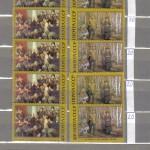коммерция 0094 140 150x150 - Советские марки — 07 (Дубликаты)