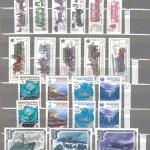 коммерция 0095 100 150x150 - Советские марки — 07 (Дубликаты)