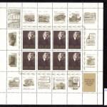 коммерция 0095 1001 150x150 - Советские марки — 08 (Дубликаты)