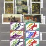 коммерция 0096 80 150x150 - Советские марки — 07 (Дубликаты)