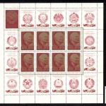 коммерция 0097 100 150x150 - Советские марки — 08 (Дубликаты)