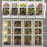 коммерция 0097 120 150x150 - Советские марки — 07 (Дубликаты)