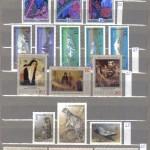 коммерция 0098 120 150x150 - Советские марки — 07 (Дубликаты)