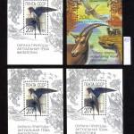 коммерция 0098 400 150x150 - Советские марки — 08 (Дубликаты)