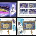 коммерция 0099 480 150x150 - Советские марки — 08 (Дубликаты)