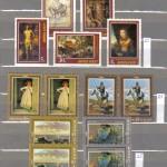 коммерция 0100 75 150x150 - Советские марки — 07 (Дубликаты)