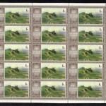 коммерция 0101 150 150x150 - Советские марки — 08 (Дубликаты)