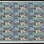 коммерция 0102 150 150x150 - Советские марки — 08 (Дубликаты)