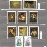 коммерция 0102 75 150x150 - Советские марки — 07 (Дубликаты)