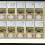 коммерция 0103 150 150x150 - Советские марки — 08 (Дубликаты)