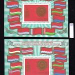 коммерция 0104 300 150x150 - Советские марки — 08 (Дубликаты)