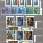 коммерция 0105 120 150x150 - Советские марки — 07 (Дубликаты)