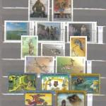 коммерция 0106 100 150x150 - Советские марки — 07 (Дубликаты)
