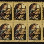 коммерция 0107 150 150x150 - Советские марки — 08 (Дубликаты)