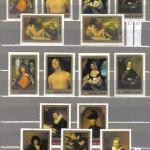 коммерция 0107 90 150x150 - Советские марки — 07 (Дубликаты)
