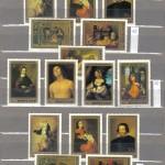 коммерция 0108 110 150x150 - Советские марки — 07 (Дубликаты)