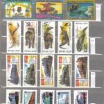 коммерция 0109 160 150x150 - Советские марки — 07 (Дубликаты)