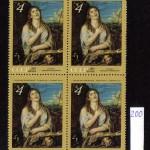 коммерция 0109 200 150x150 - Советские марки — 08 (Дубликаты)