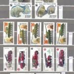 коммерция 0110 190 150x150 - Советские марки — 07 (Дубликаты)