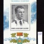 коммерция 0110 200 150x150 - Советские марки — 08 (Дубликаты)